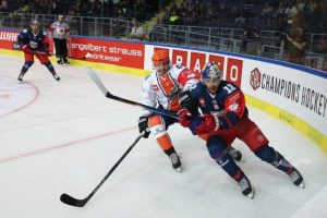 EC Red Bull Salzburg ist in der Champions Hockey League gefordert