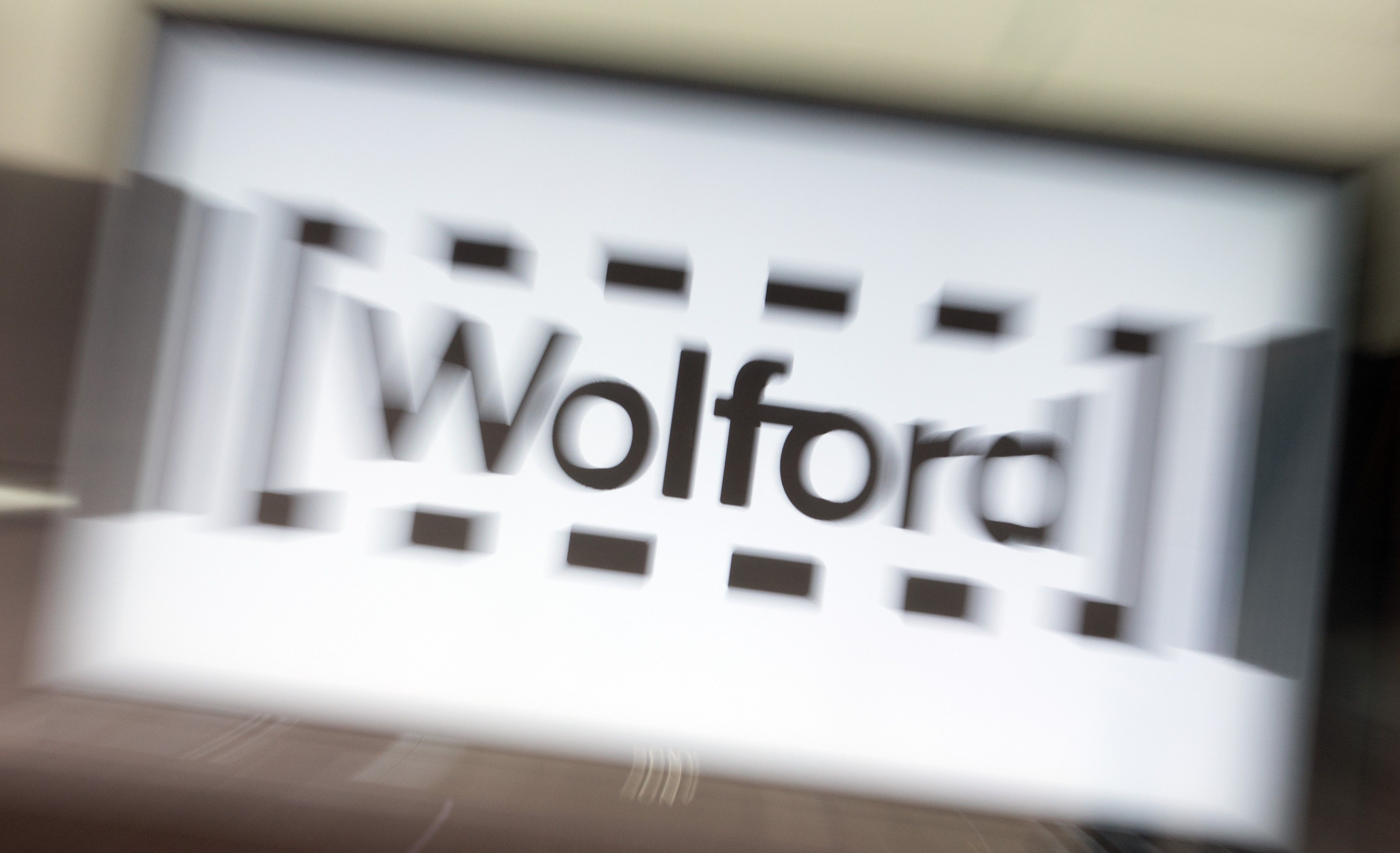 Fosun übertrug Wolford-Anteile an Tochter FFG Wisdom